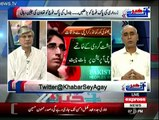 Khabar Say Agay - 13th July 2015