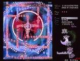 Touhou 8 Imperishable Night - Extra Stage Clear Reimu & Yukari