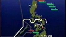 日本側が撮影したレイテ沖海戦!神風特別攻撃隊もここから始まった!~Battle Of Leyte Gulf
