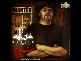 muslim 2009 nouveau Aka Moutamarred album atamarrod 2009 rap maroc 2009