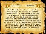 DVD Le Saint Coran complet - Lecture bilingue arabe et français - Récité verset par verset