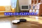 オートコードレスクリーナー FALTIMA(ファルティマ)030・Lisire(リザイア)030 紹介映像