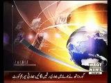 Waqtnews Headlines 01:00 PM 14 July 2015
