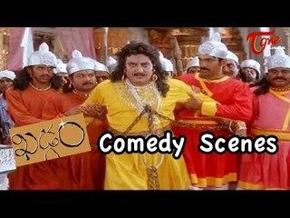 Khadgam Comedy Scenes | Back to Back | Srikanth |  Sonali Bendre | Ravi Teja
