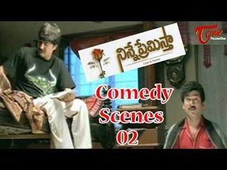 Ninne Premista  Comedy Scenes | Back to Back | Nagarjuna | Srikanth | Soundarya | 02