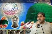 SALE ALA SALE ALA SALE ALA PARHO ,  New Naat 2015  Muhammad Faisal Maqbool Qadri