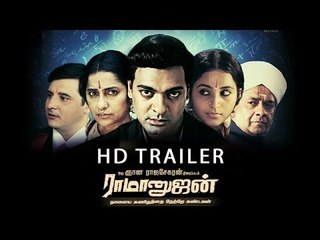 Ramanujan - Official Theatrical Trailer