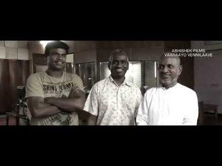 Vaarayo Vennilave - En Kadhal feat. Ilaiyaraja | Making promo video