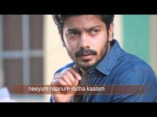 Yengathu Manasu (Male) - Ettuthikkum Madhayanai | Lyric Video Song
