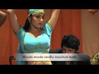 Mei Marandhen - Isthanbul | Lyric Video | Mano, Anuradha Sriram | KR Kawin