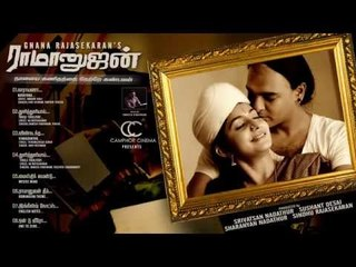 Ramanujan - Jukebox | Full Songs | Ramesh Vinayakam | Abhinay, Bhama