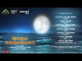 Vaarayo Vennilave - Full Songs Jukebox | Dinesh | Haripriya | Karthik Raja