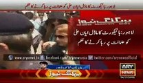 Breaking news -Lahore high court  orders Ayyan Ali's release on bail