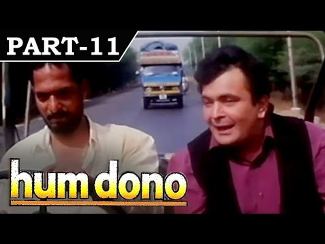 Hum Dono [ 1995 ] - Hindi Movie in Part 11 / 12 - Rishi Kapoor - Nana Patekar - Pooja Bhatt