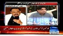 Chaudhary Nisar Response threat Altaf Hussain