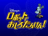 Disney Clubhouse Mickey Mouse  - Mickey Mouse Castle   米老鼠   米老鼠城堡   ミッキーマウス   ミッキーマウス城