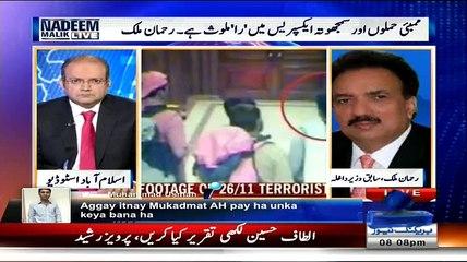 Nadeem Malik Live On Samma News at 08:00 PM – 14th July 2015