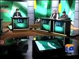 Hassan Nisar's aggressive response to Abrar ul Haq