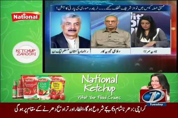 10 PM With Nadia Mirza - 14th July 2015