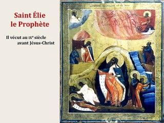 8. Prier avec l'icône du saint Prophète Elie