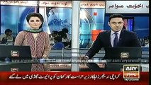 Headlines – 8:00 PM – Tuesday – 14 July 2015