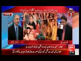 Fawad Chaudhry Telling What Is Going to Happen with MQM Due to Altaf Hussains Speech