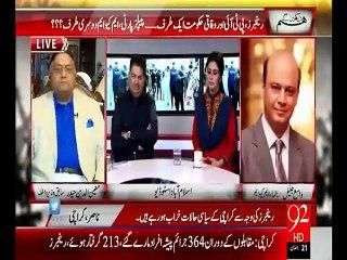 Hum Dekhain Gaay 08-07-2015 - 92 News HD