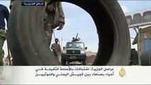اشتباكات بين الجيش اليمني والحوثيين في صنعاء