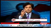 Evidence Against India Which ISI Gathered, got Leaked From PM Office:- Ahmed Qureshi