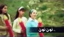 Arabic Children's Nasheed --- Noon Noon
