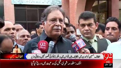 Parvez Rasheed suggestion to Altaf Hussain - 15-JUL-2015