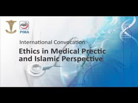 """lecture on """"the concept and implementation of an Islamic hospital"""" by Dr Ishaq Masood"""