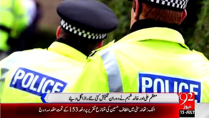 Imran Farroq Murder Investigation completed - 15-JUL-2015