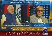 PM Modi Address In Bangladesh -Pakistan Dushmani exposed -Pakistani Media report 9 June 20