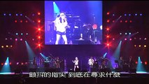 GUNDAM WING Opening Concert - Just Communication - Two-Mix
