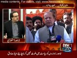 Pakistan is in state of war & Heads of two parties Zardari & Nawaz are out of country - Dr.Shahid Masood