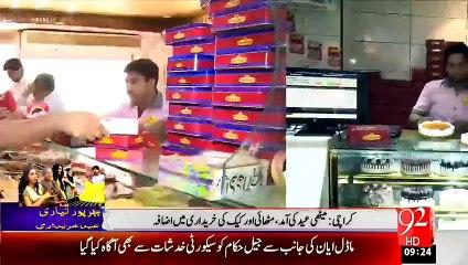 Sweet Sale on Eid - KHI - 15-JUl-2015