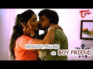 Mogudu, Pellam Oh Bad Friend Short Film | By C.M.Naidu