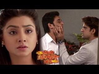 Doli Armaanon Ki 15th April 2015 EPISODE | Samrat's UGLY TRUTH REVEALED