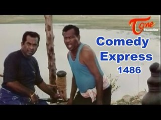 Comedy Express 1486 || B 2 B || Latest Telugu Comedy Scenes || TeluguOne