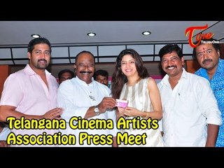 Telangana Cinema Artists Association Press Meet