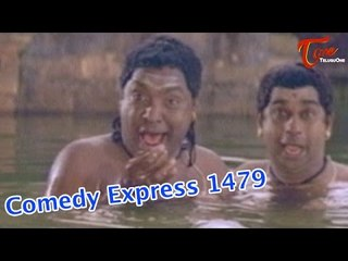 Comedy Express 1479 || B 2 B || Latest Telugu Comedy Scenes || TeluguOne