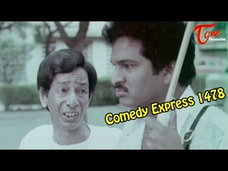 Comedy Express 1478 || B 2 B || Latest Telugu Comedy Scenes || TeluguOne