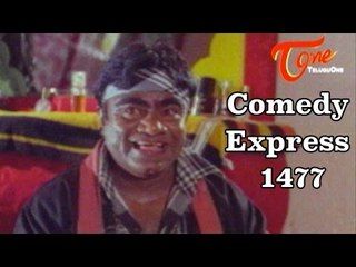 Comedy Express 1477 || B 2 B || Latest Telugu Comedy Scenes || TeluguOne