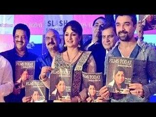 'Films Today' Magazine Launch   Ajaz Khan, Udit Narayan, Tanisha Singh