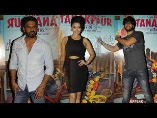 Miss Tanakpur Haazir Ho Special Screening | Suniel Shetty, Ali Fazal, Hrishitaa Bhatt