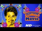 Hunterrr (2015)   Gulshan Devaiah   Radhika Apte   Sai Tamhankar - Full Movie Promotions