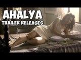 Ahalya Movie Trailer Releases | Radhika Apte | Bengali Short Film