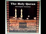 അൽ ഫാത്തിഹ - Surat Al-Fatiha (The Opening) Holy