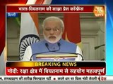 Live: PM Modi's speech at joint press conference with Vietnam PM